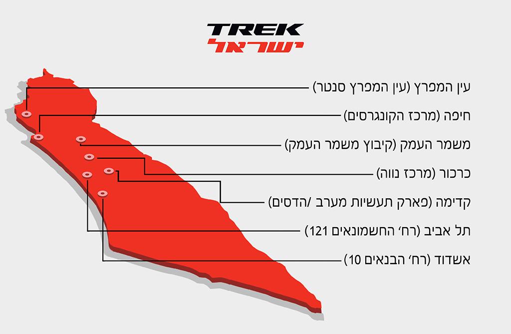מפה שמראה באופן כללי את מיקומי חנויות רשת טרק ישראל המידע זמין גם בקישורים למטה