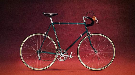 לחיצה על התמונה מעבירה למדניות אחריות על אופניים