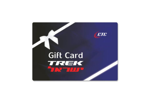 TREK Gift Card - המתנה שרוכבים אוהבים  לקבל